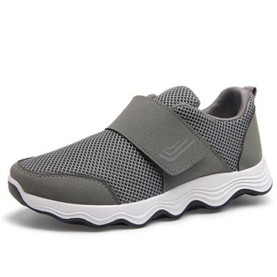 韓國KW美鞋館-萊卡網布透氣運動鞋-灰色