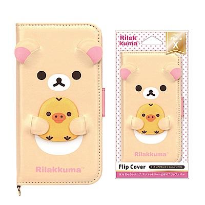 iPhone X 拉拉熊/角落生物 皮革 側翻式 硬殼 5.8吋-小白熊