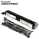 Panasonic 原廠雷射事務機碳粉 KX-FAT92E/KX-FAT411 共用單入裝