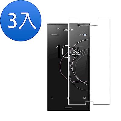 Sony Xperia XZ1 透明 9H 防撞 防摔 保護貼 -超值3入組