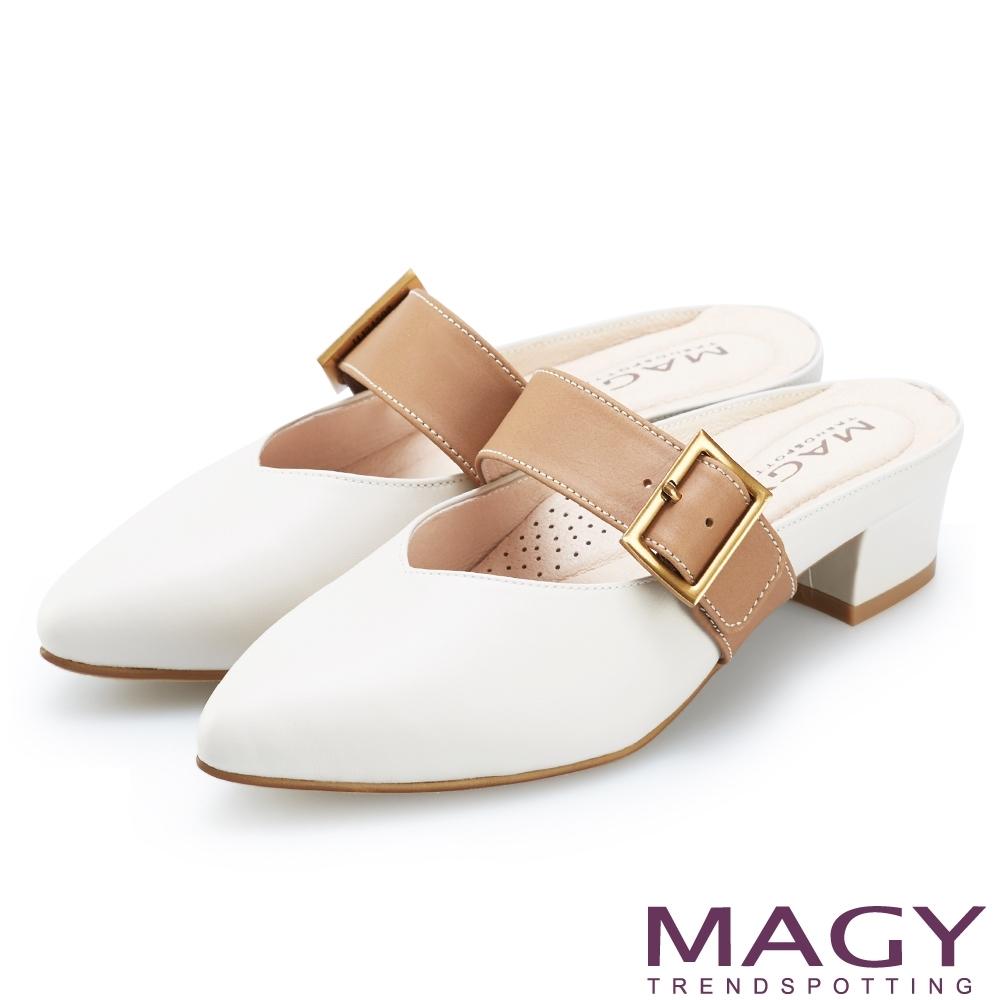 MAGY 牛皮腳背帶尖頭穆勒 女 低跟鞋 米色