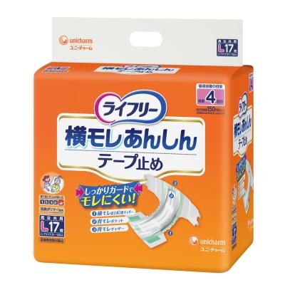來復易 透氣防漏超安心魔術氈紙尿褲(L)(17片 x 4包)-成人紙尿褲