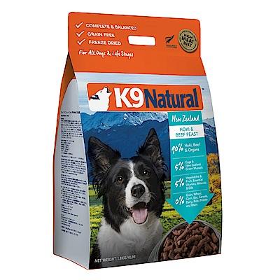 紐西蘭 K9 Natural 冷凍乾燥狗狗生食餐90% 牛肉+鱈魚 1.8kg
