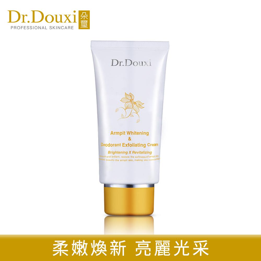 Dr.Douxi朵璽 腋下淨白去角質霜 80ml