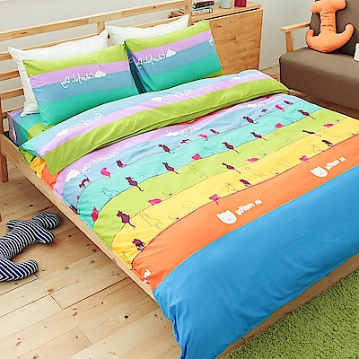 La Lune 台灣製經典超細雲絲絨雙人被套單人床包枕套3件組 歡樂喵語