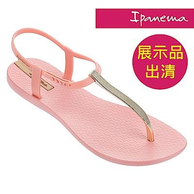 IPANEMA 女 迷人粉色 T型涼鞋-粉金