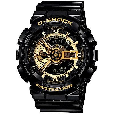 CASIO卡西歐G-SHOCK BIG G金屬重機感雙顯腕錶(GA-110GB-1ADR)