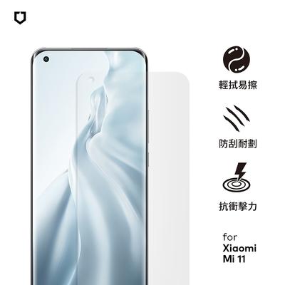 犀牛盾 Xiaomi小米 Mi 11 Pro 滿版衝擊曲面保護貼(正面)