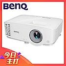 BenQ MX604 XGA 高亮會議室投影機(3600流明)