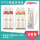 日本《Pigeon 貝親》一般口徑PPSU奶瓶240ML(M、L各2)+奶嘴刷(2入) product thumbnail 1