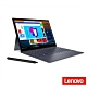Lenovo Yoga Duet 7i 13吋2 in 1觸控筆電 (I7-10510U/16G/512G/WIN10/尊榮灰) product thumbnail 1