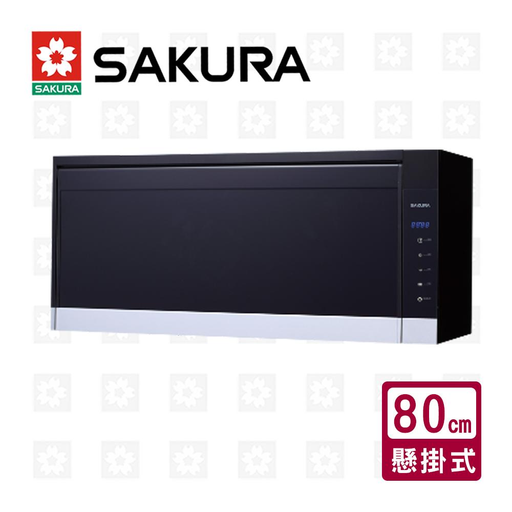 櫻花牌 SAKURA 懸掛式觸控面板臭氧殺菌烘碗機90cm Q-7583XL 限北北基配送