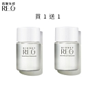 RE.O訊聯生技–柔滑親膚護理油27ml買1送1