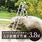 全鋁合金 伸縮萬用A字折疊工作梯3.8m/可調式 便攜收納人字梯 加固安全桿