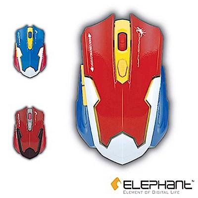 ELEPHANT 龍戰系列 機械人電競藍光有線雷射滑鼠(ELEG11R-)紅-環保包材