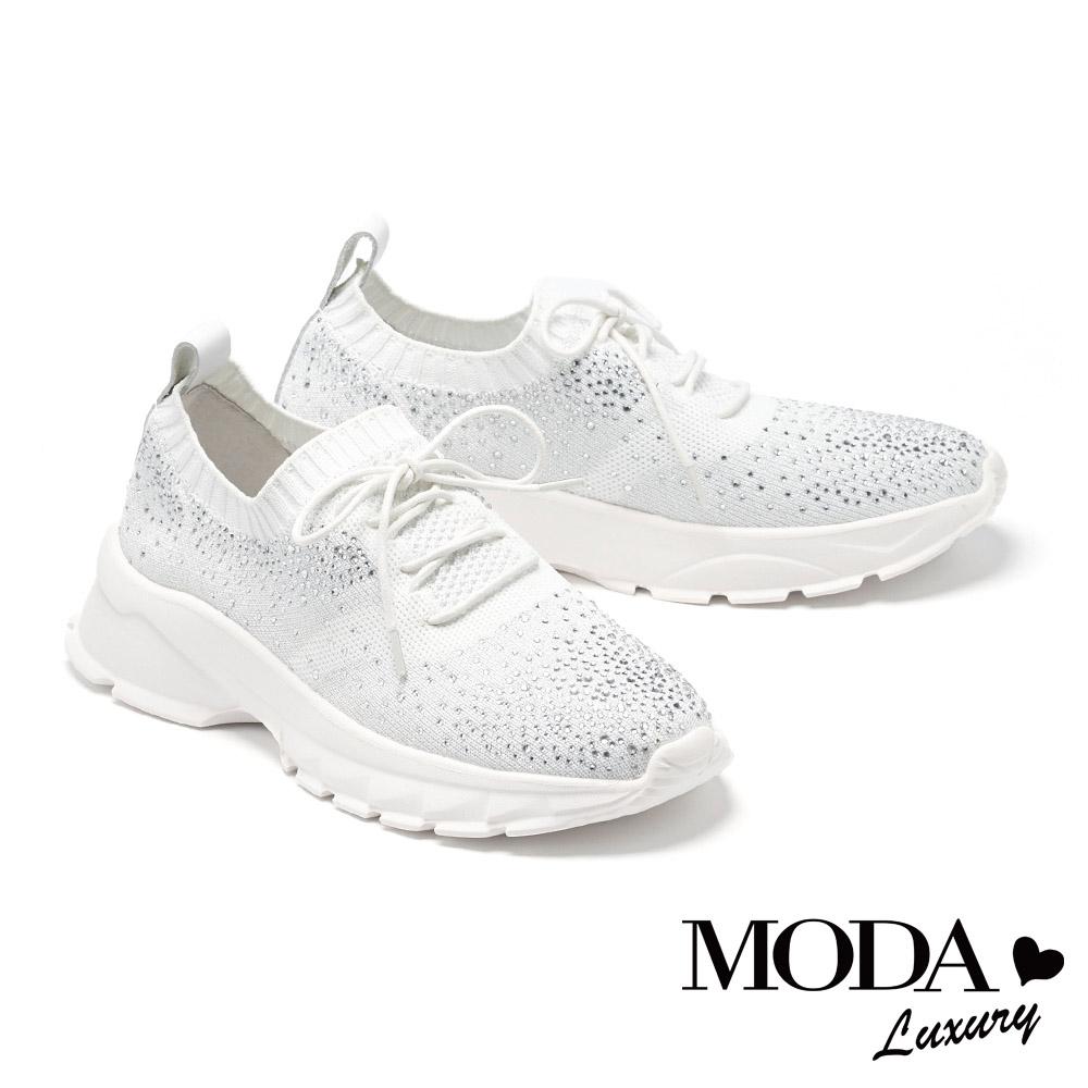 休閒鞋 MODA Luxury 舒適時尚晶鑽飛織內增高綁帶休閒鞋-白