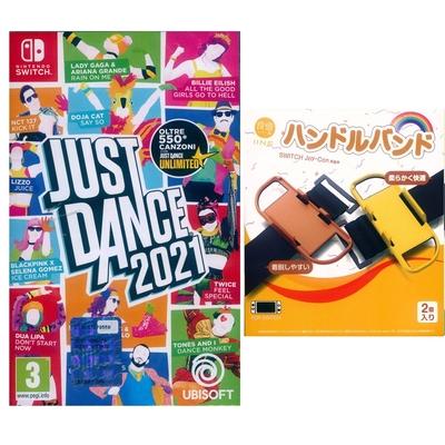舞力全開 2021 Just Dance 2021 + 良值皮伊棕黃腕帶一組二入- NS Switch 中英文歐版