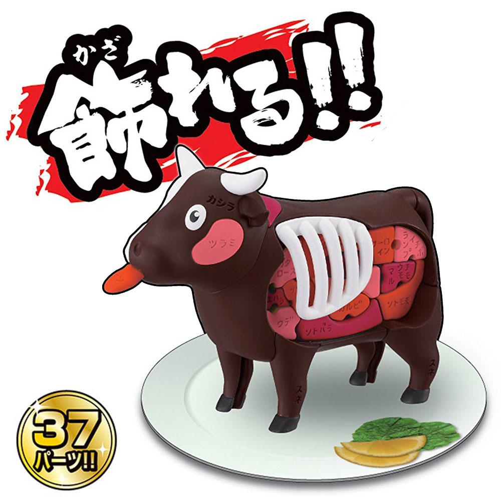 【MEGAHOUSE】日版 益智桌遊 買一整條牛! 特選燒肉拼圖 燒肉牛(可變色)