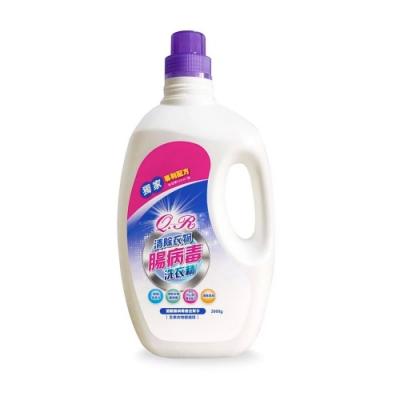 (買1箱送1箱,再送3包濕巾)QR清除衣物腸病毒洗衣精(2000ml罐裝)6瓶/箱