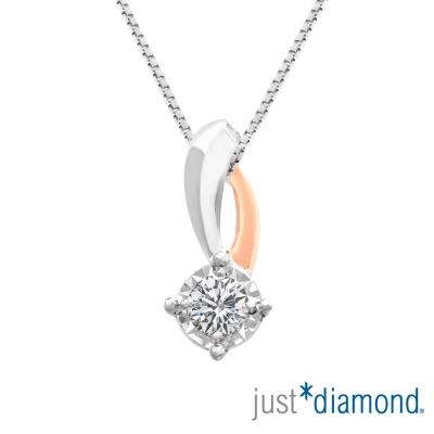 Just Diamond 16分18K雙色金鑽石吊墜-永恆牽絆