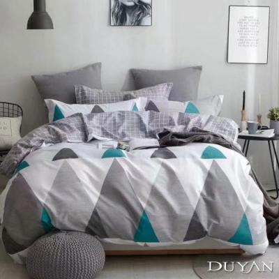 DUYAN竹漾 100%精梳純棉 雙人床包三件組-撞色三角 台灣製