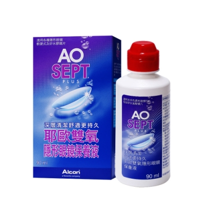 愛爾康 AO耶歐 雙氧隱形眼鏡保養液(90ml)