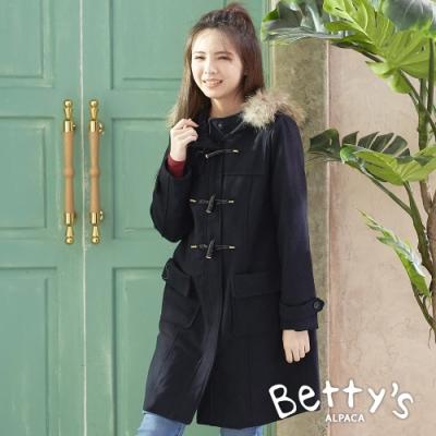 betty's貝蒂思 連帽磨毛拉鍊牛角釦大衣(深藍)