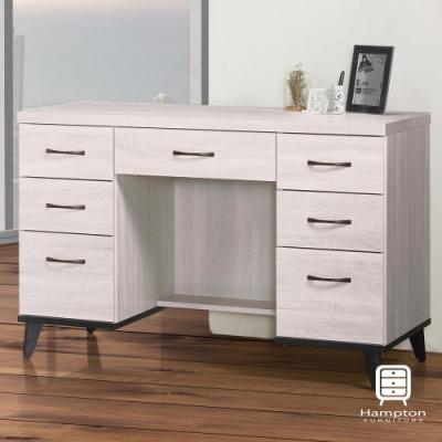 漢妮Hampton柯拉系列鋼刷白4尺書桌120x59x80.9