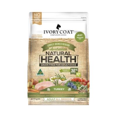 澳洲IVORY COAT澳克騎士-健康減重-全犬食譜-無穀火雞肉 2kg/4.4lbs 兩包組 (贈送全家禮卷100元*1張)