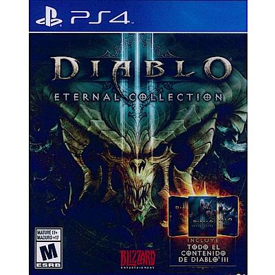 暗黑破壞神 3:永恆之戰版 DIABLO III  - PS4 英文美版 (LATAM)
