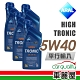 【ARAL】HIGH TRONIC C3 SN 5W40 1L _四入組_機油保養套餐 product thumbnail 1