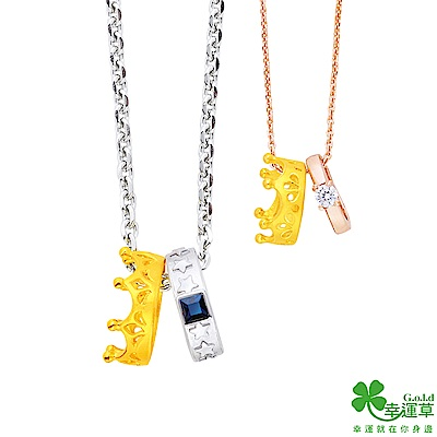 幸運草 幸福國度黃金/純銀成對墜子 送項鍊