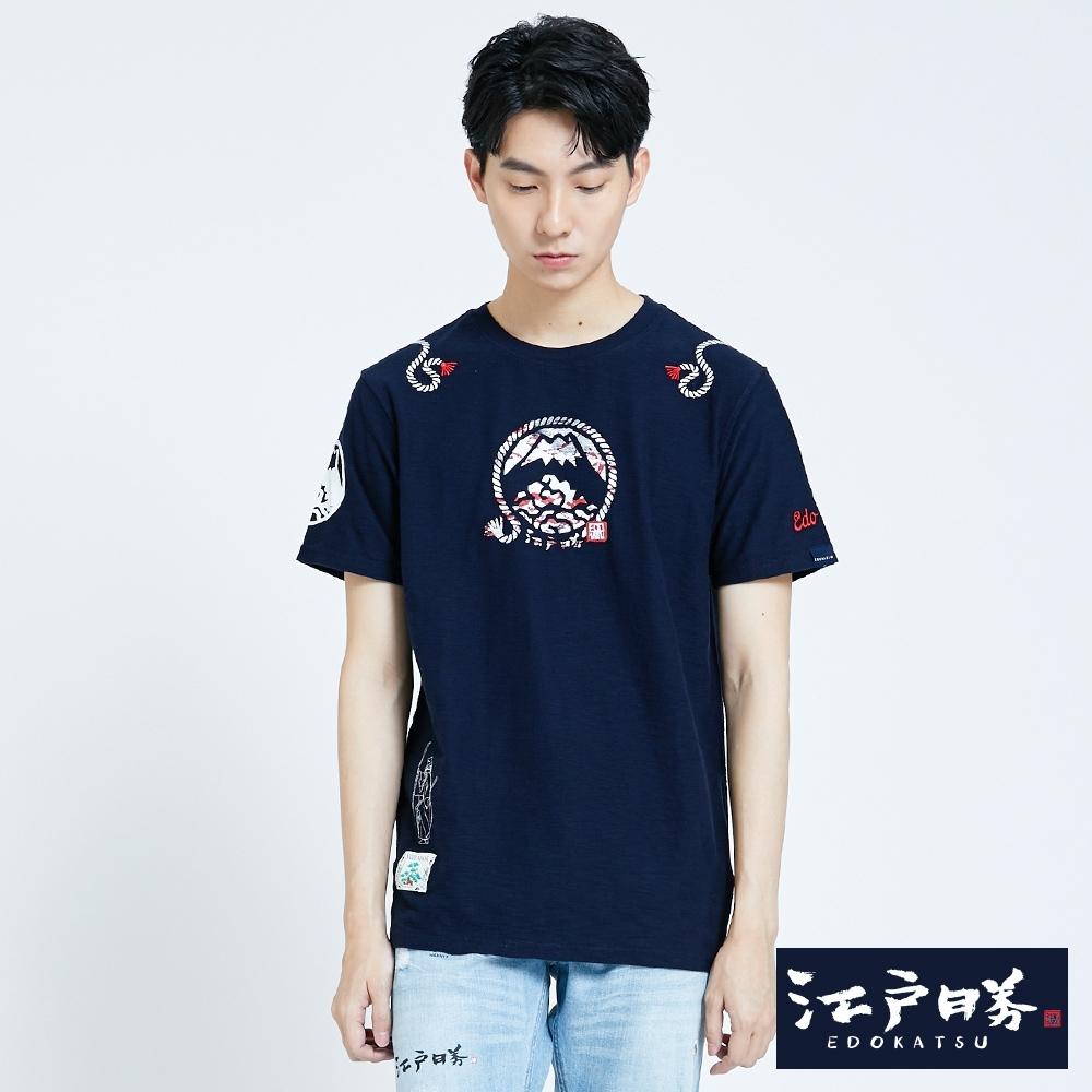 EDO KATSU江戶勝 繩索LOGO 短袖T恤-男-丈青色