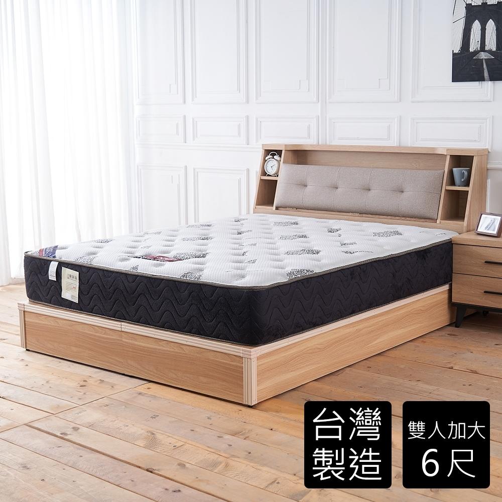 時尚屋 伊蒂絲涼感五段式6尺加大雙人獨立筒床墊