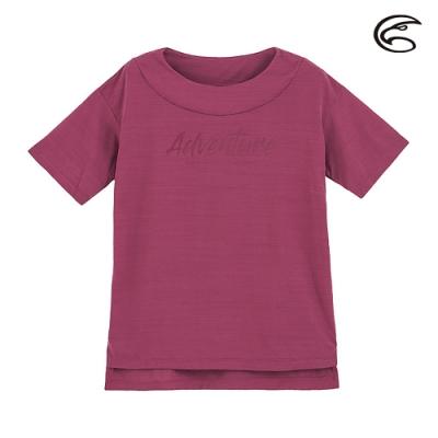 ADISI 女輕薄棉感一字領短袖排汗衣AL2011114 (S-2XL) 寶石紫