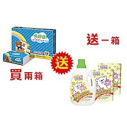 邦尼熊抽取式花紋家用紙150抽x84包/箱X2(送邦尼熊洗衣精-5件組)