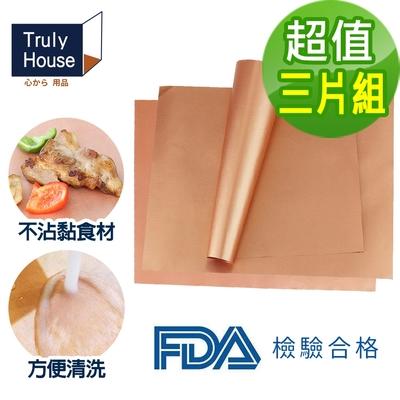 Truly House FDA檢驗合格 耐高溫雙面烘焙萬用墊 烤肉墊 不沾墊 中秋(三片組)