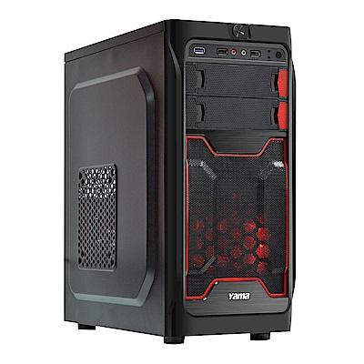 技嘉B360平台[破焰遊俠]i5六核GT1030獨顯電腦