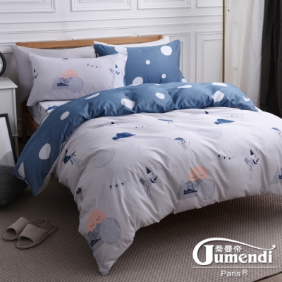 喬曼帝Jumendi-專利吸濕排汗天絲加大被套床包組-淘氣世界
