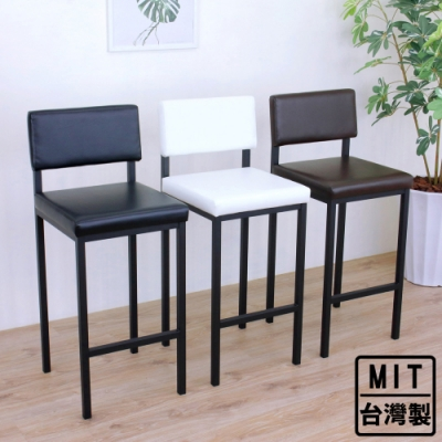 頂堅 厚型泡棉沙發(皮革椅面)鋼管腳-吧台椅/高腳椅/餐椅/洽談椅 三色可選