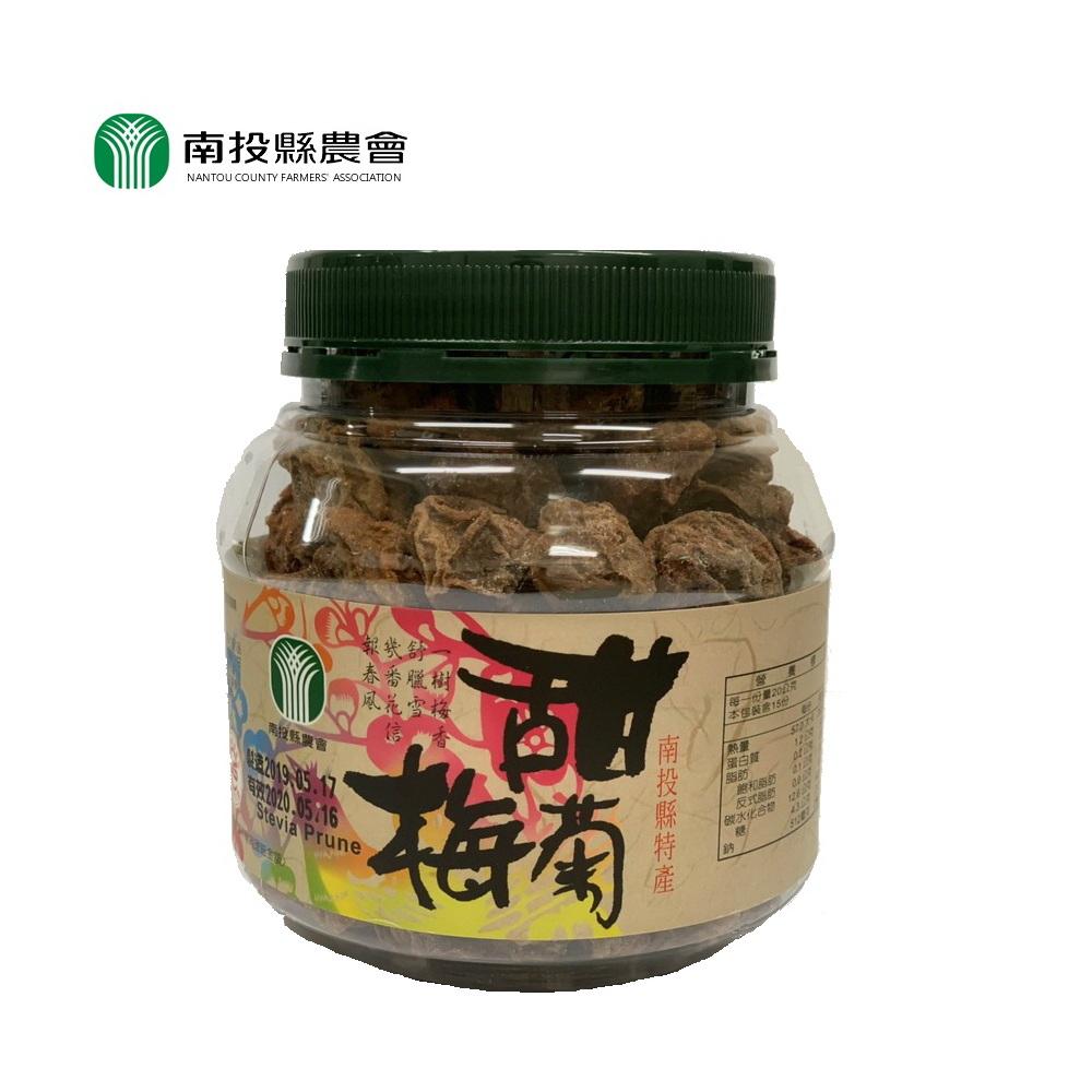 南投縣農會 甜菊梅300g/罐
