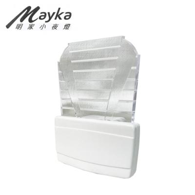 明家 Mayka LED光控自動感應小夜燈 白色光 GN-002