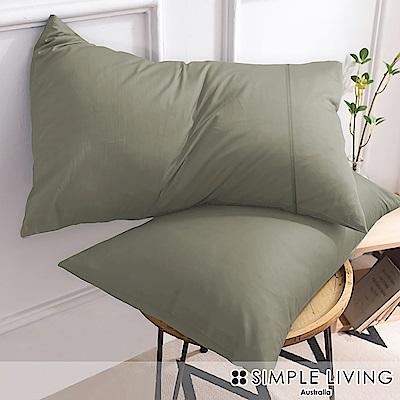 澳洲Simple Living 300織台灣製純棉美式信封枕套-二入(質感灰綠)