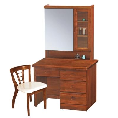 綠活居 卡菲3.3尺實木開門櫃鏡面鏡台/化妝台組合(含椅)-100x45x166cm免組