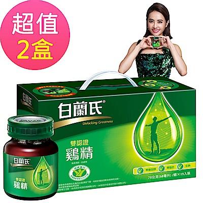 白蘭氏-傳統雞精-手提式盒裝-38瓶組-70g-瓶