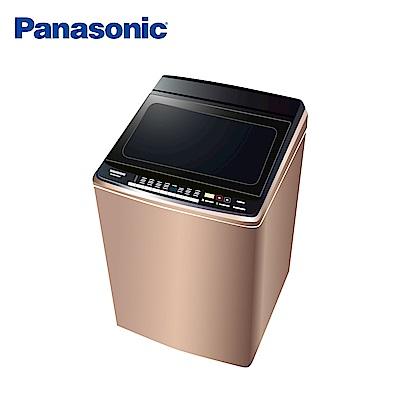 [無卡分期-12期]國際牌 16公斤 直立式 變頻洗衣機 NA-V160GB-PN 玫瑰金
