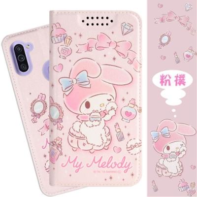 【美樂蒂】三星 Samsung Galaxy M11 甜心系列彩繪可站立皮套(粉撲款)