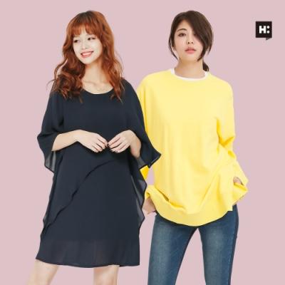 [時時樂限定]H:CONNECT 韓國品牌 女裝- 設計感洋裝/上衣-兩款
