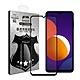 VXTRA 全膠貼合 三星 Samsung Galaxy M12/A32 5G 滿版疏水疏油9H鋼化頂級玻璃膜(黑) product thumbnail 1