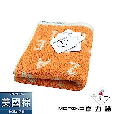 MORINO摩力諾 美國棉趣味字母緹花毛巾-熱帶橙